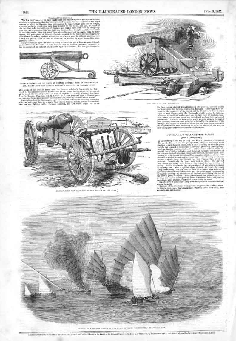 [Print Russian Field Gun Fortress Gun English 1855 544A376 Old Original]