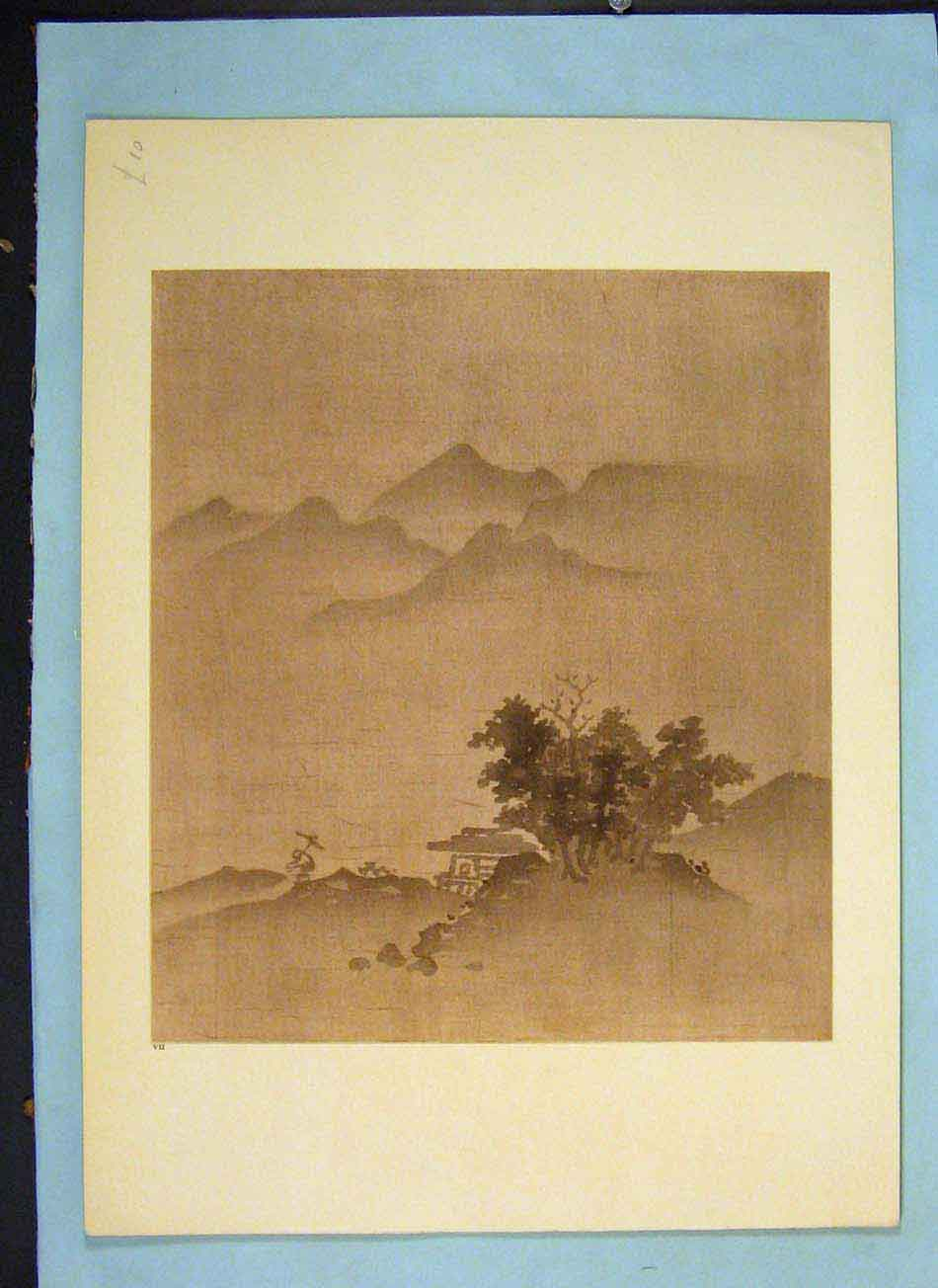 [Print Eastern Art Landscape Distance Fine Art 806041 Old Original]