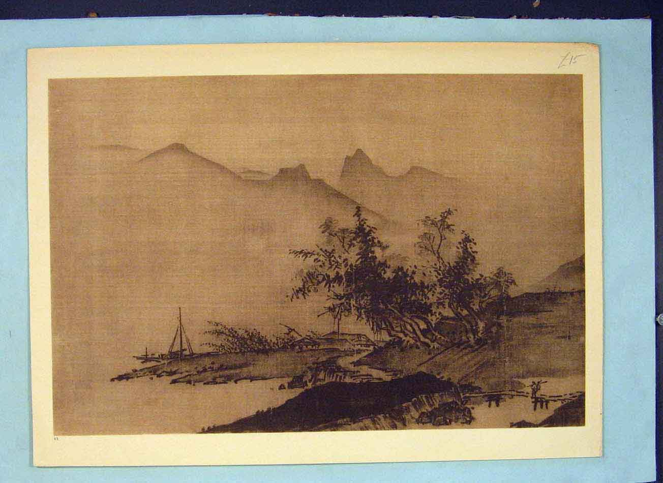 Print Lake Damn Landscape Fine Eastern Art 826041 Old Original