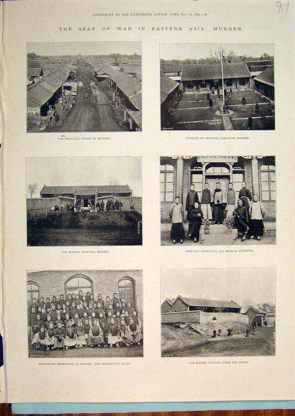 [Print War Asia Mukden Hospital Mission Theological Class 1894 196299 Old Original]