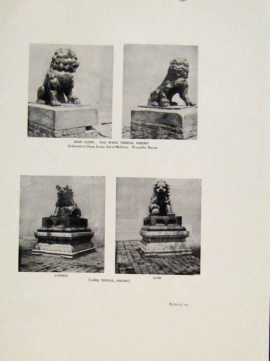 Print Iron Lion Yao Wang Temple Pecking Lama C1950 087421 Old Original