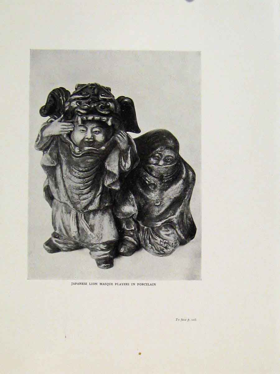 Print Japanese Lion Masque Players Porcelain Fine Art 137421 Old Original
