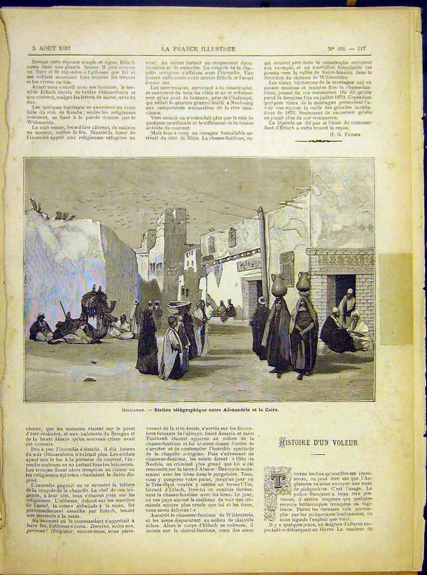Print Bellianah Telegraph Station Alexandria Cairo Egypt 1882 177621 Old Original
