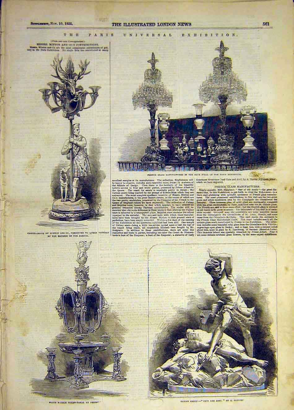 Print 1855 Paris French Glass Minton Carrier Marble 327931 Old Original