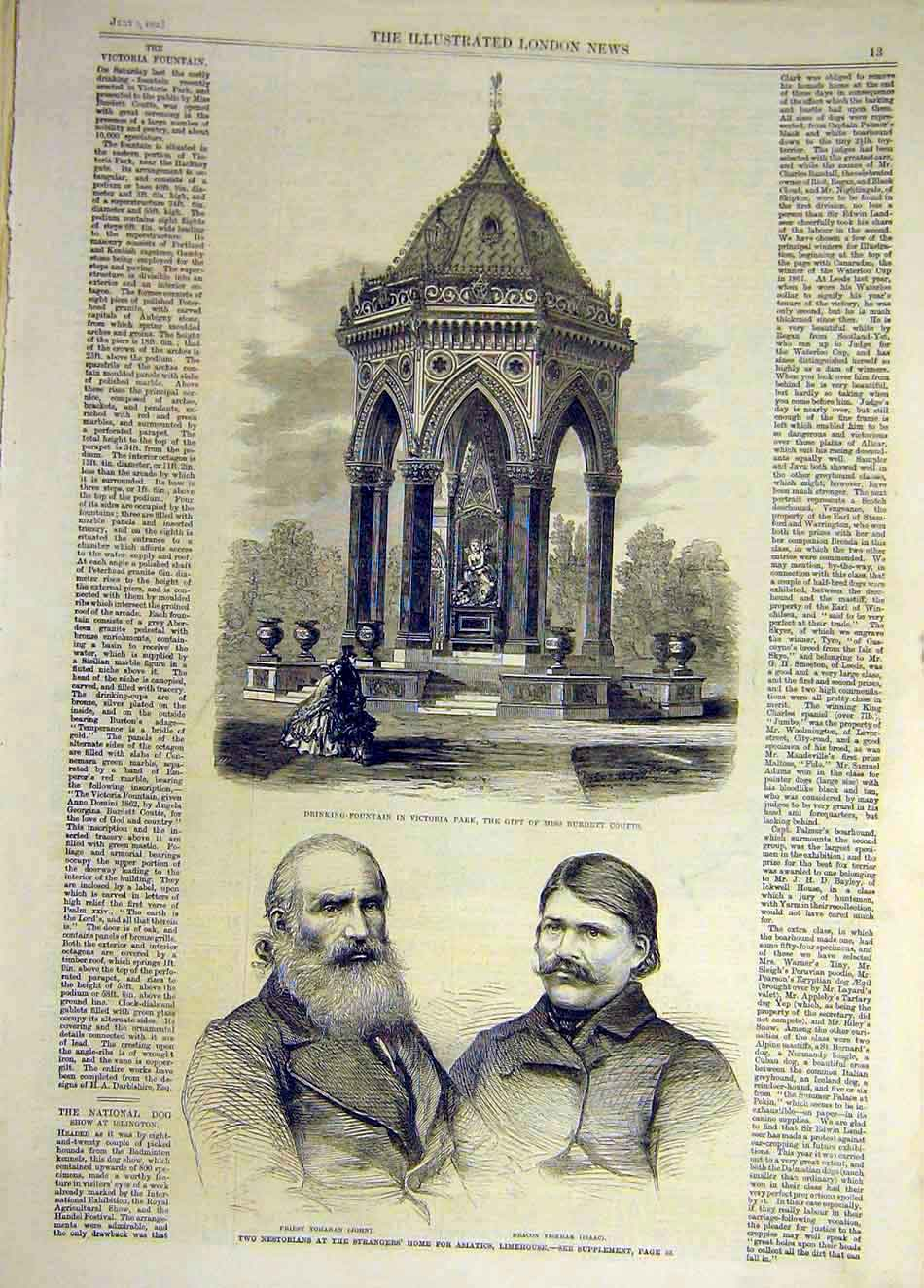 Print 1862 Fountain Victoria Park Coutts Limehouse Priest 957941 Old Original
