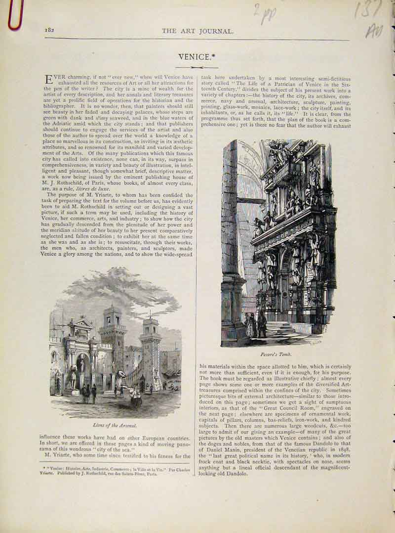Print Art Journal Venice Italy Architecture C1877 37A8081 Old Original