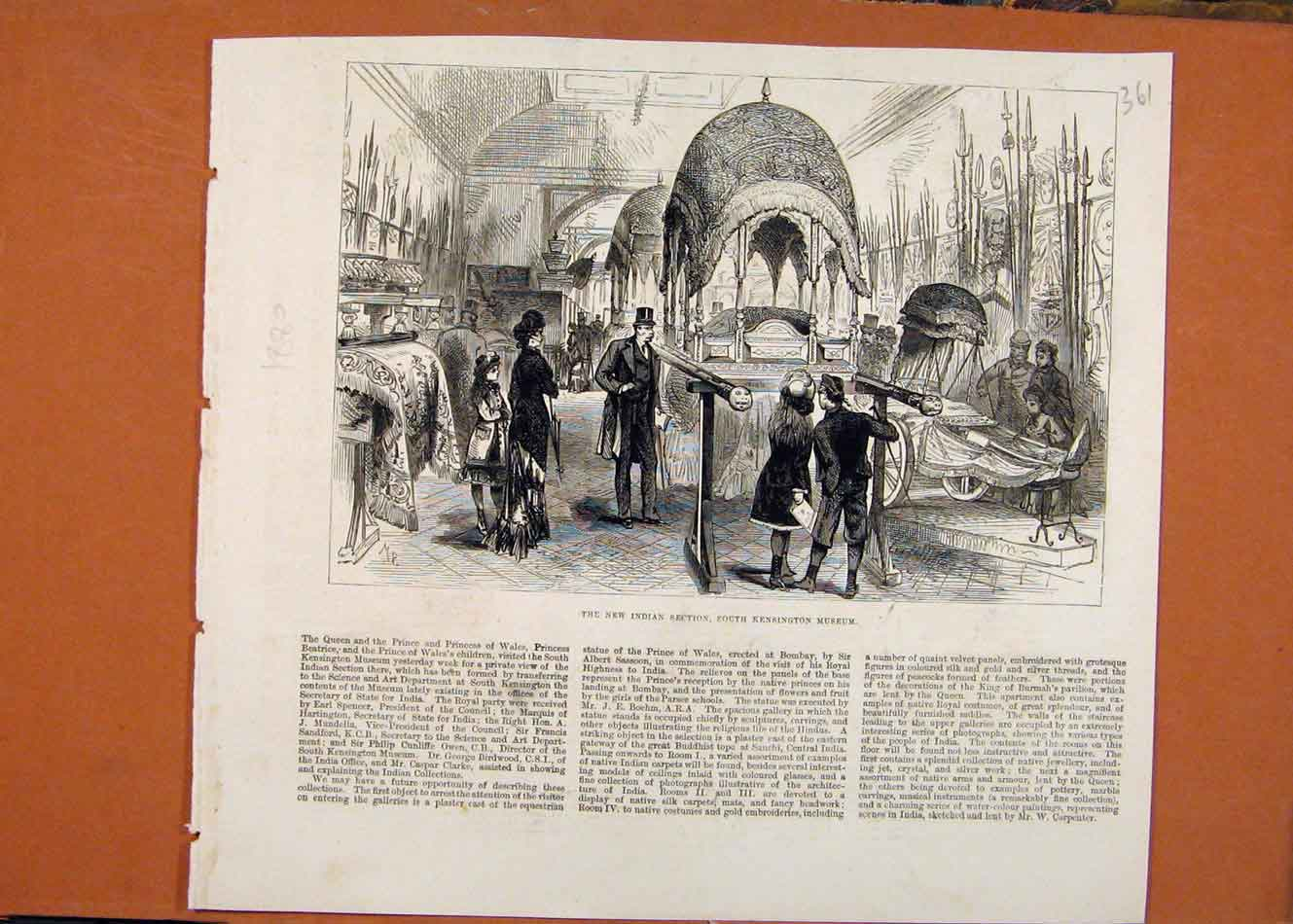 Print Indian Section South Kensington Museum C1880 618260 Old Original