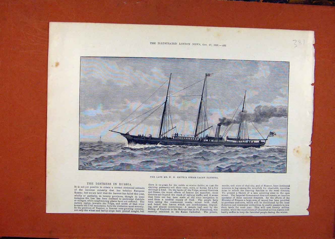 Print Late Mr Smiths Steam Yacht Pandora C1891 London News 818260 Old Original