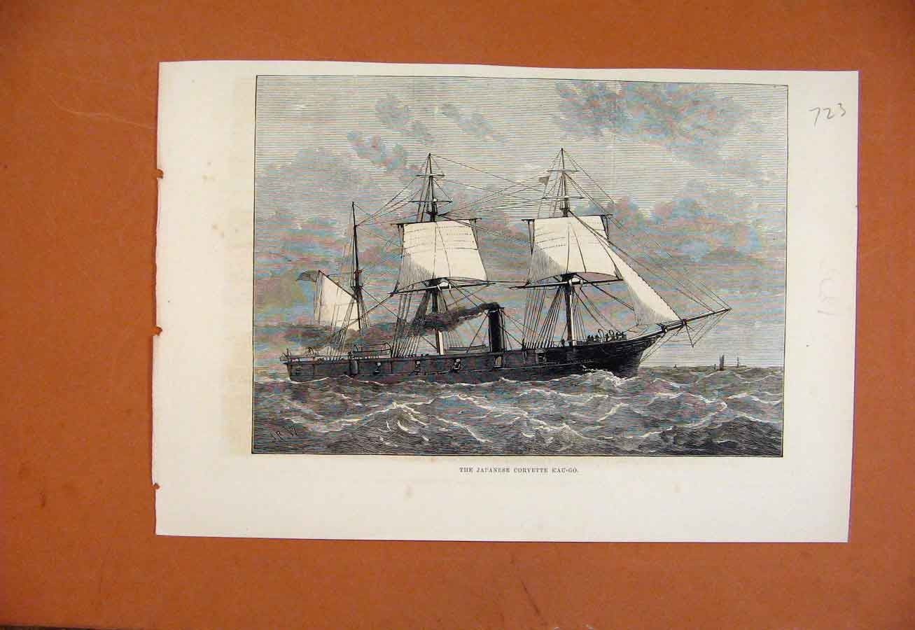 Print C1878 Japanese Corvette Kau-Go Illustrated London News 238270 Old Original