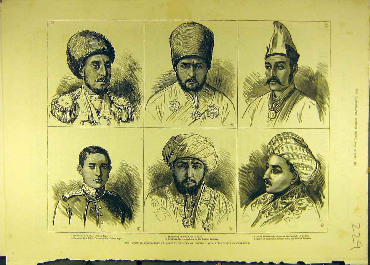 Print 1883 Imperial Coronation Moscow Asians Russia 298681 Old Original