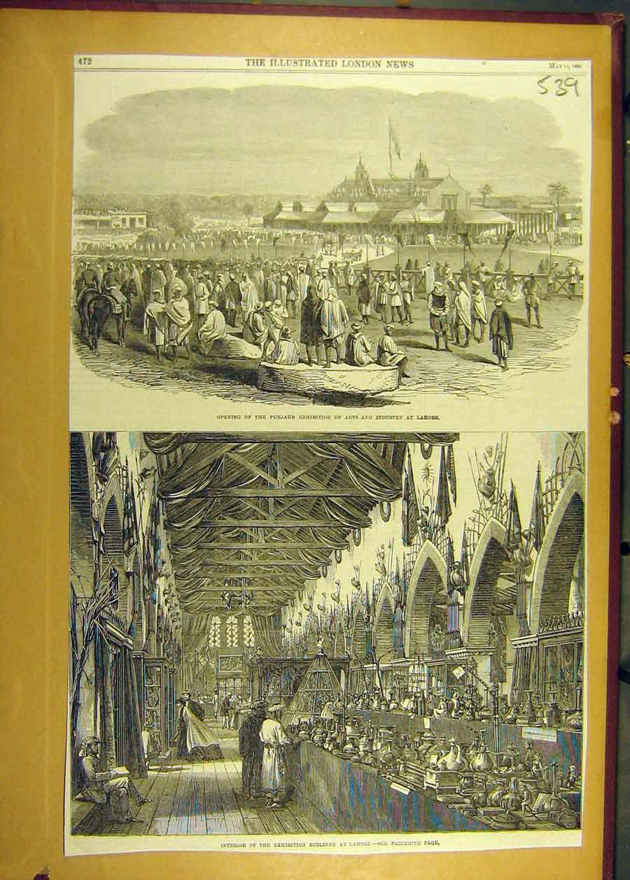 Print 1864 Punjaub Exhibition Arts Industry Lahore Building 398681 Old Original
