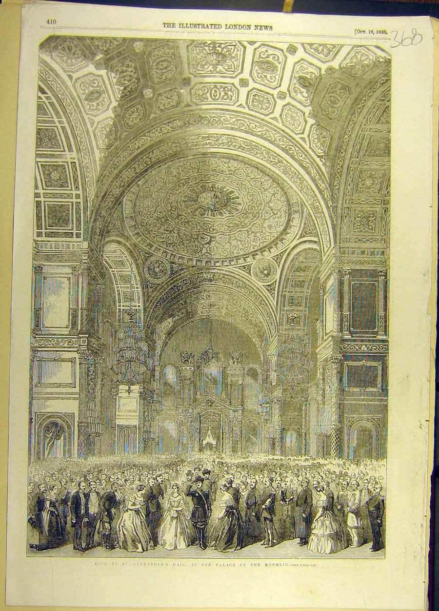 Print 1856 Ball St. Alexander'S Hall Palace Kremlin 688691 Old Original