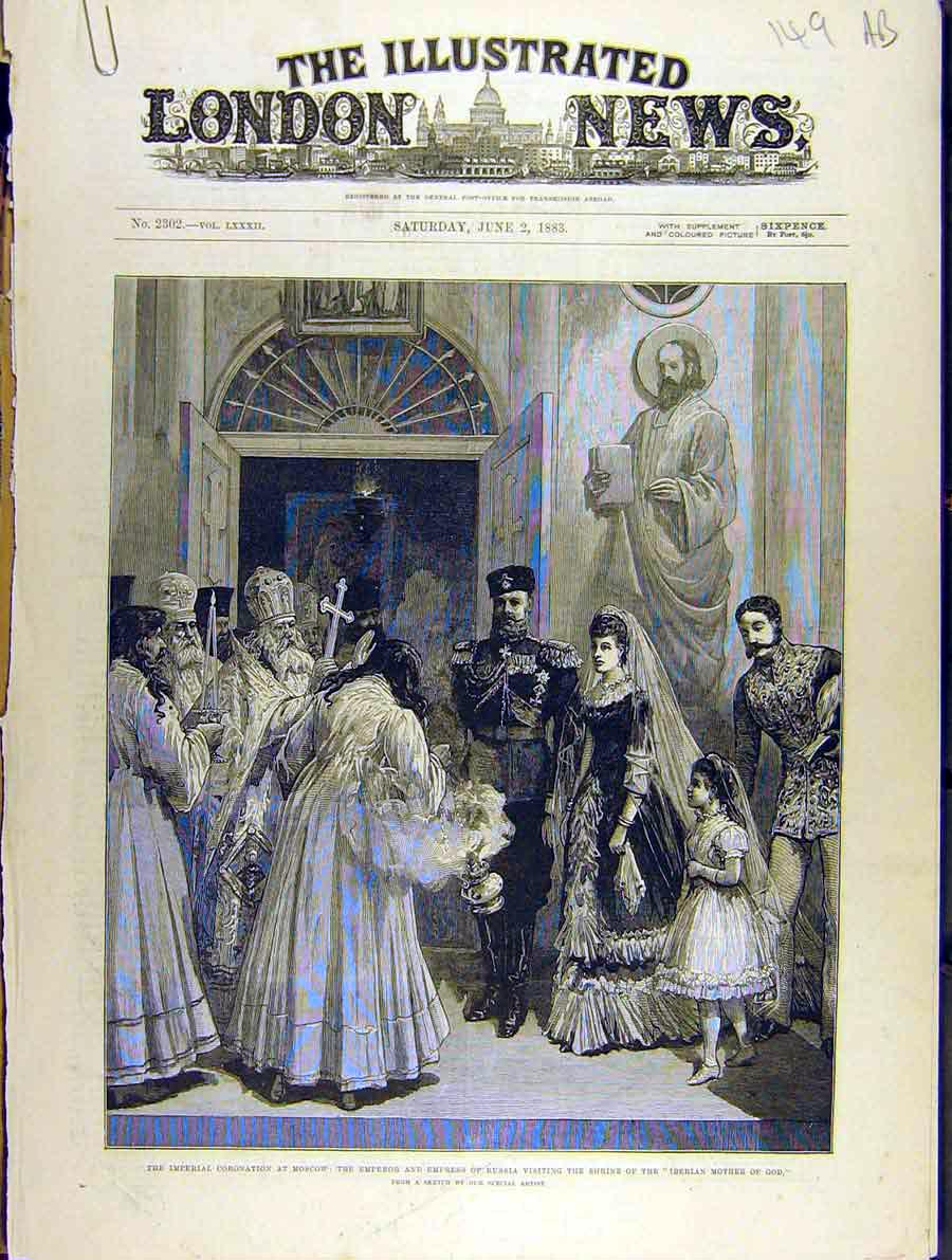 Print 1883 Imperial Coroantion Emperor Iberian Shrine Moscow 49A8701 Old Original