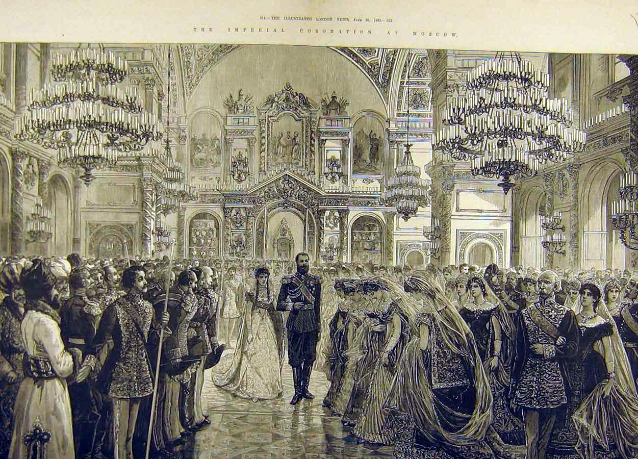 Print 1883 Imperial Coronation Moscow Reception Palace 89T8711 Old Original