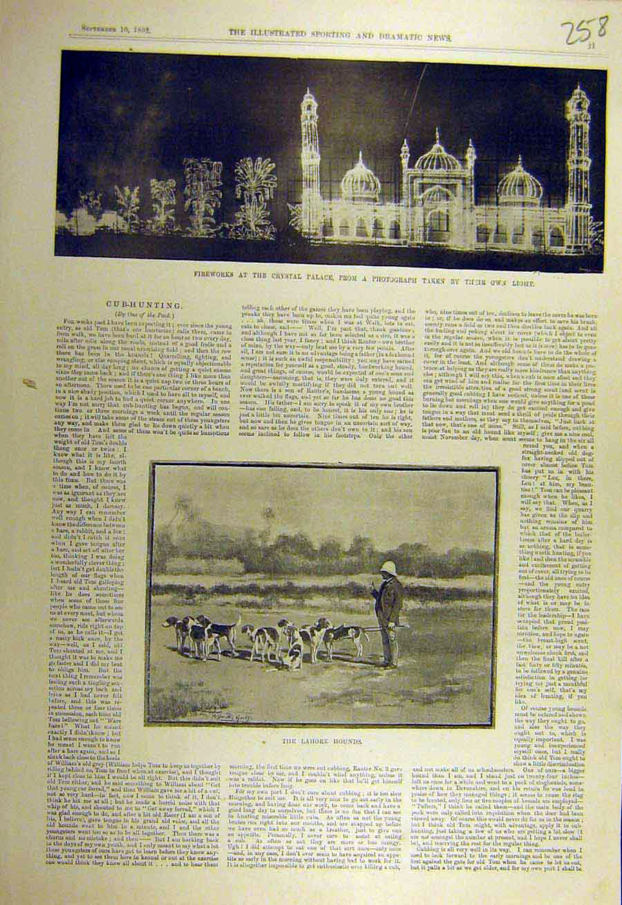 Print 1892 Fireworks Crystal Palace Lahore Hounds Hunting 588731 Old Original