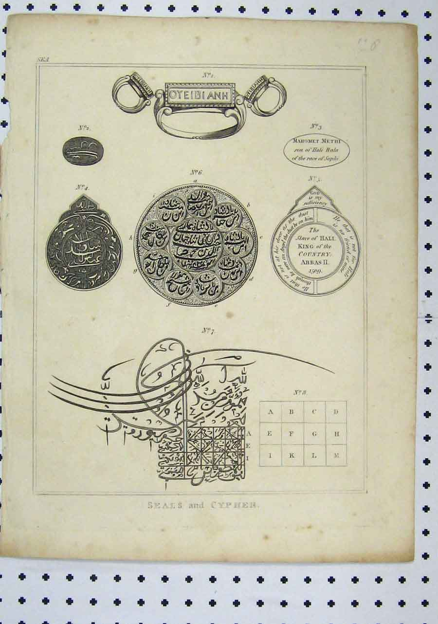Print C1850 Seals Cypher Medals Oyeibianh 158A145 Old Original