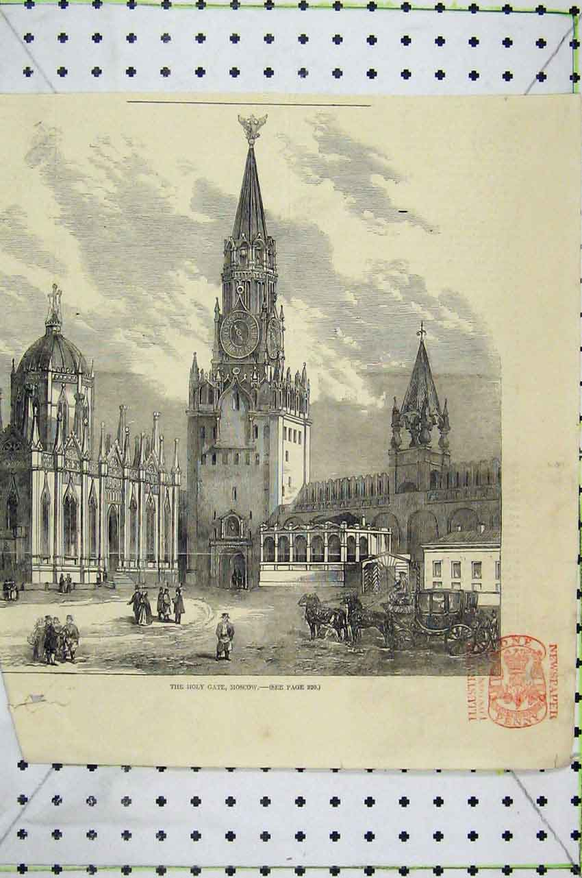 Print Exterior View Holy Gate Moscow Street 154B252 Old Original