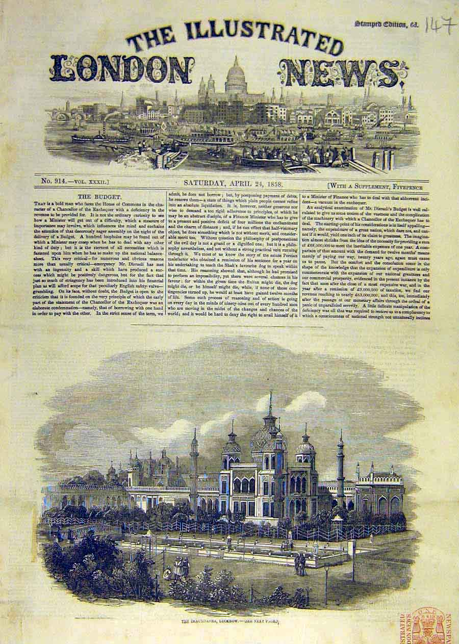Print Lucknow Imaumbarra Building Architecture 1858 47Ccc0 Old Original