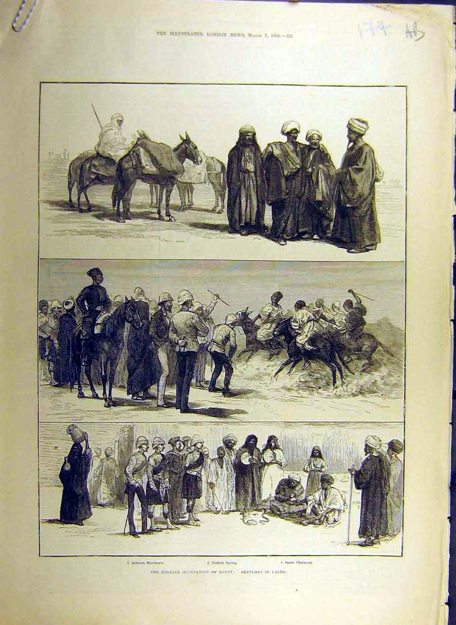 Print 1884 English Occupation Egypt Cairo Sketches War Soudan 74Accc0 Old Original