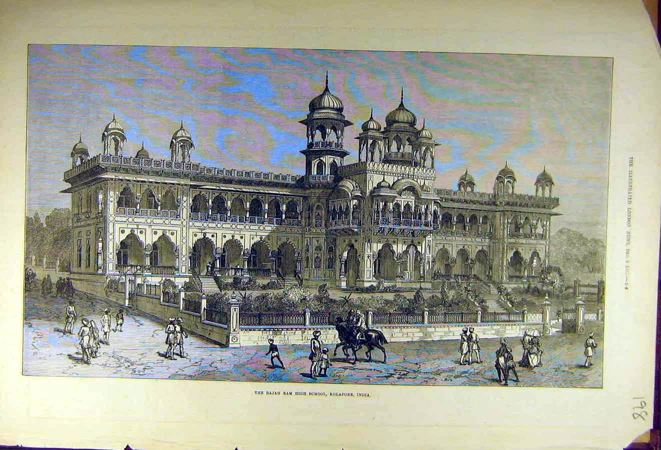 Print 1877 Rajah Ram High-School Kolapore India 98Ccc1 Old Original