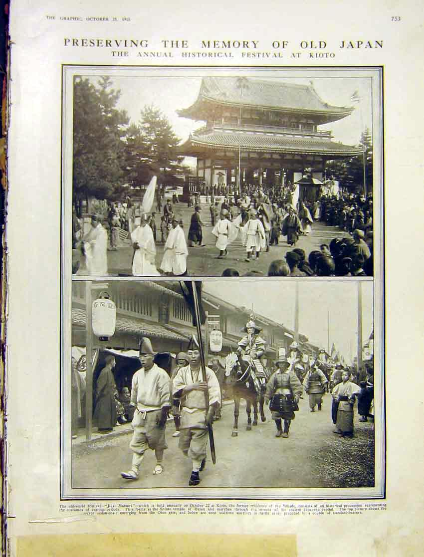 [Print Japan Historical Festival Kioto Annual 1913 53Ddd1 Old Original]