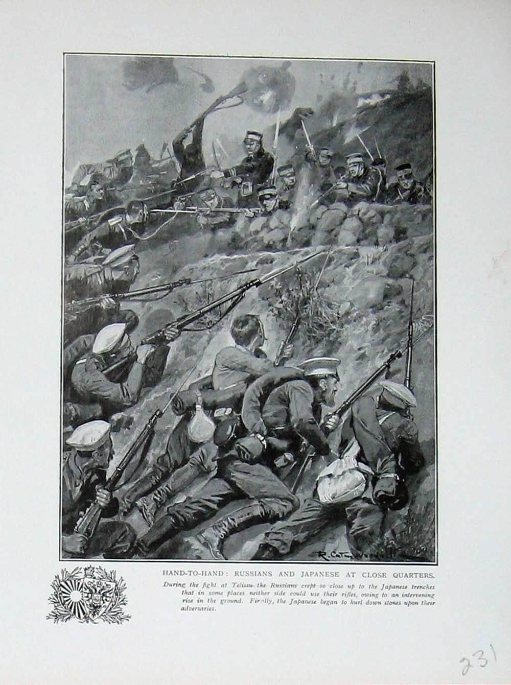 [Print War Russian Japanese Battle Soldiers Telissu Trenches 231E171 Old Original]