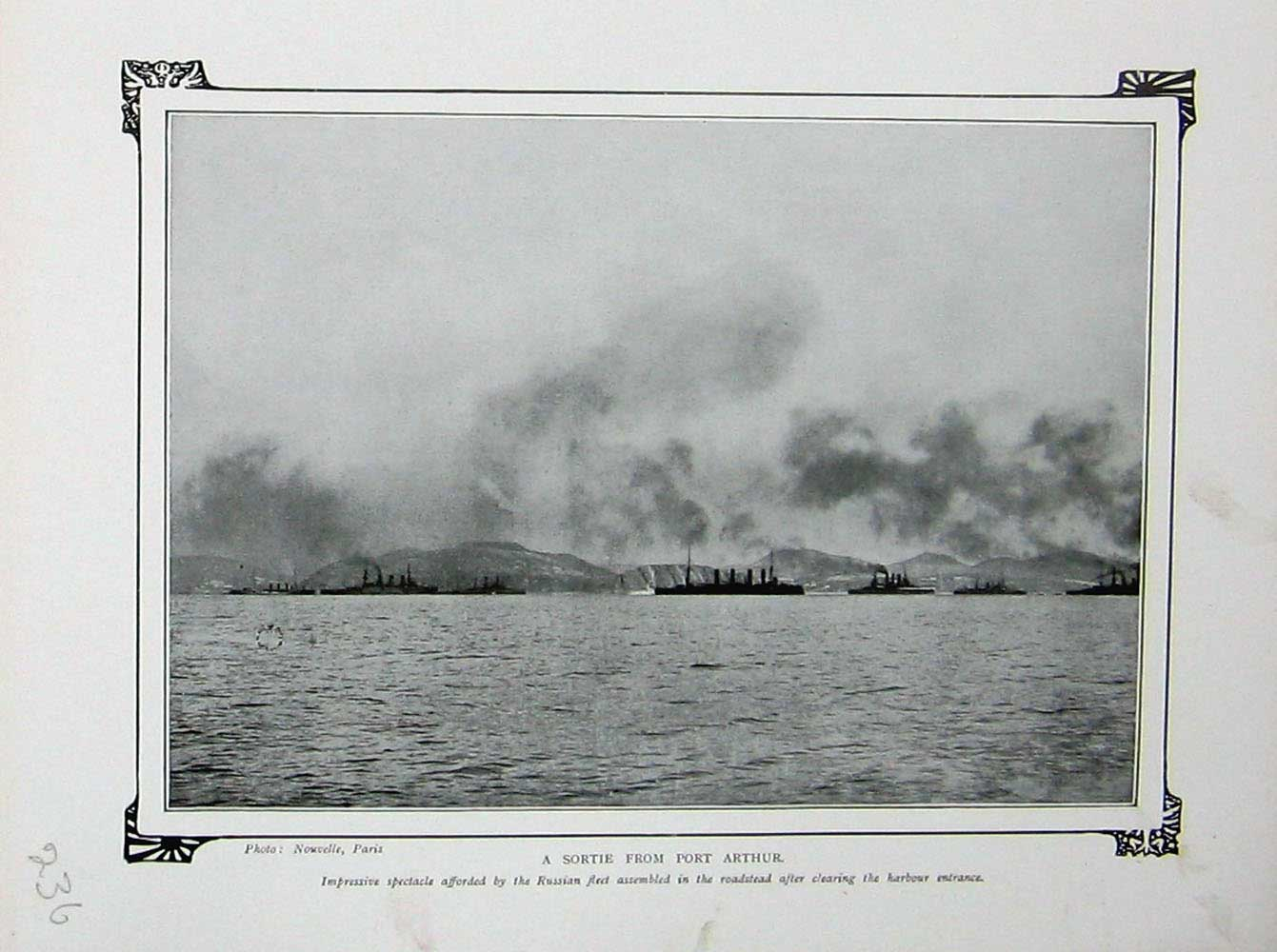 [Print War Photograph Sortie Port Arthur Cassell'S 236E171 Old Original]