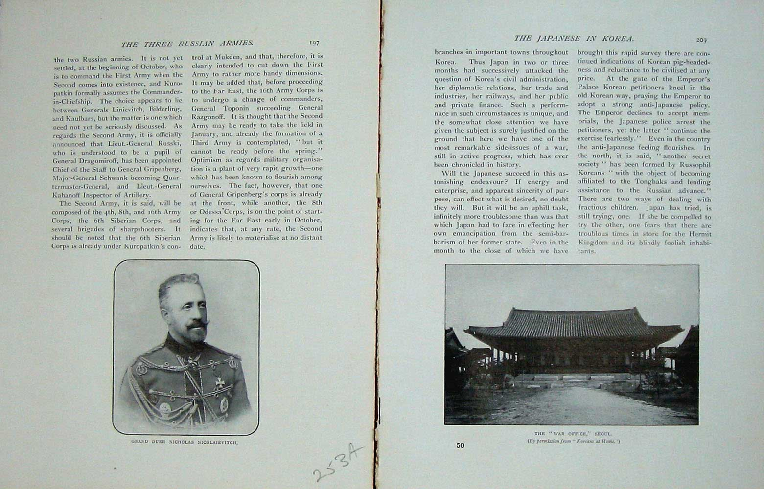 [Print Russo-Japanese War Duke Nicolaievitch Office Seoul 253Ae171 Old Original]