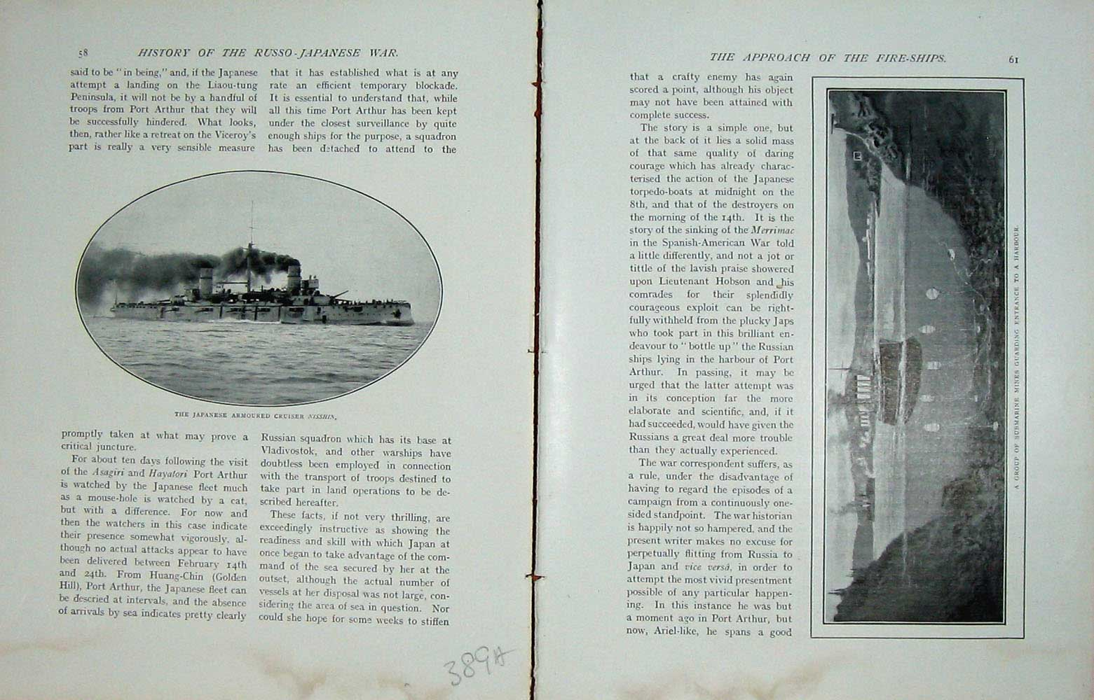 [Print Russo-Japanese War Armoured Cruiser Nisshia Harbour 389Ae172 Old Original]
