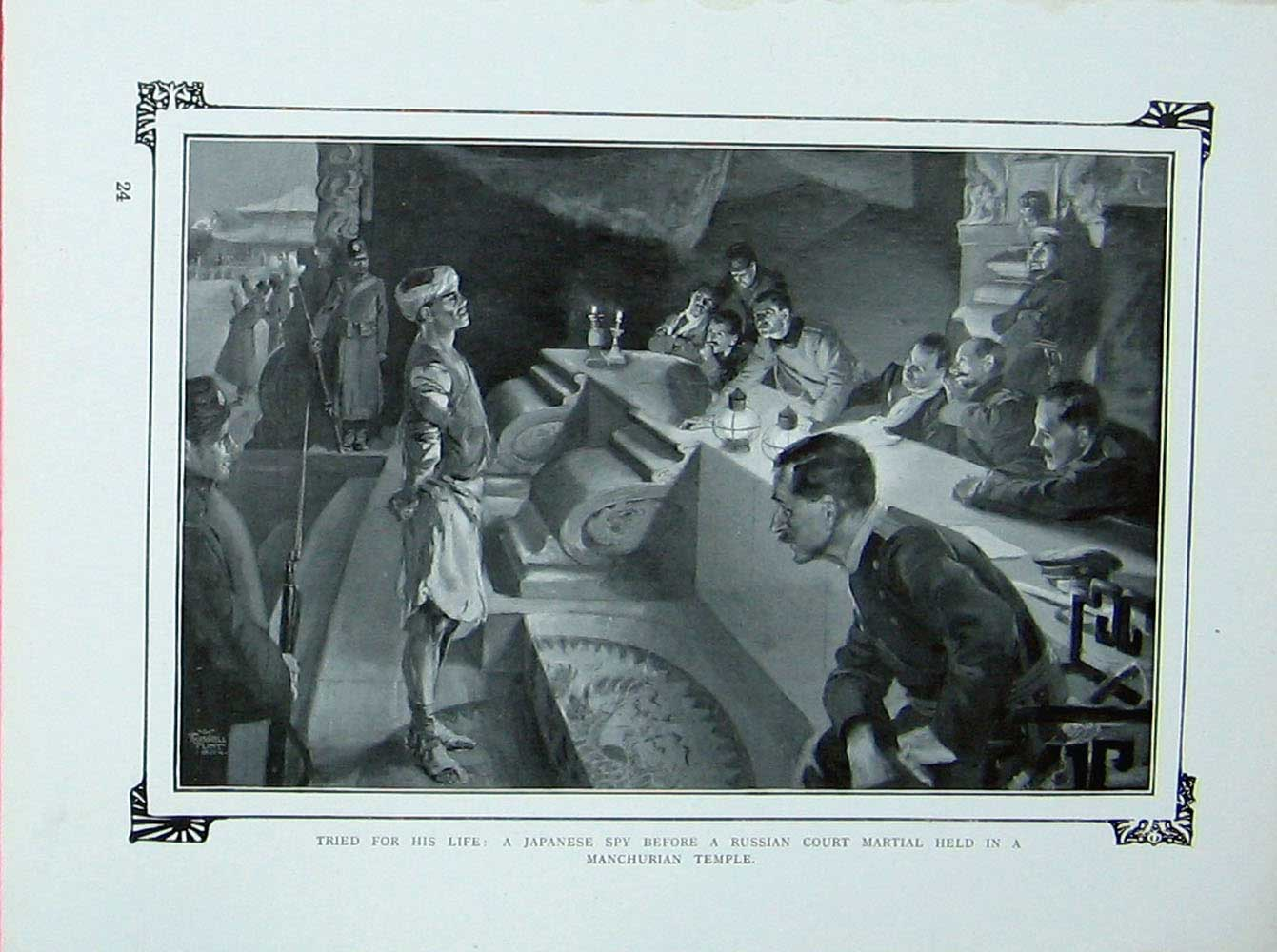 [Print Japanese Spy Manchurian Temple Court Russo-Japanese War 412E173 Old Original]