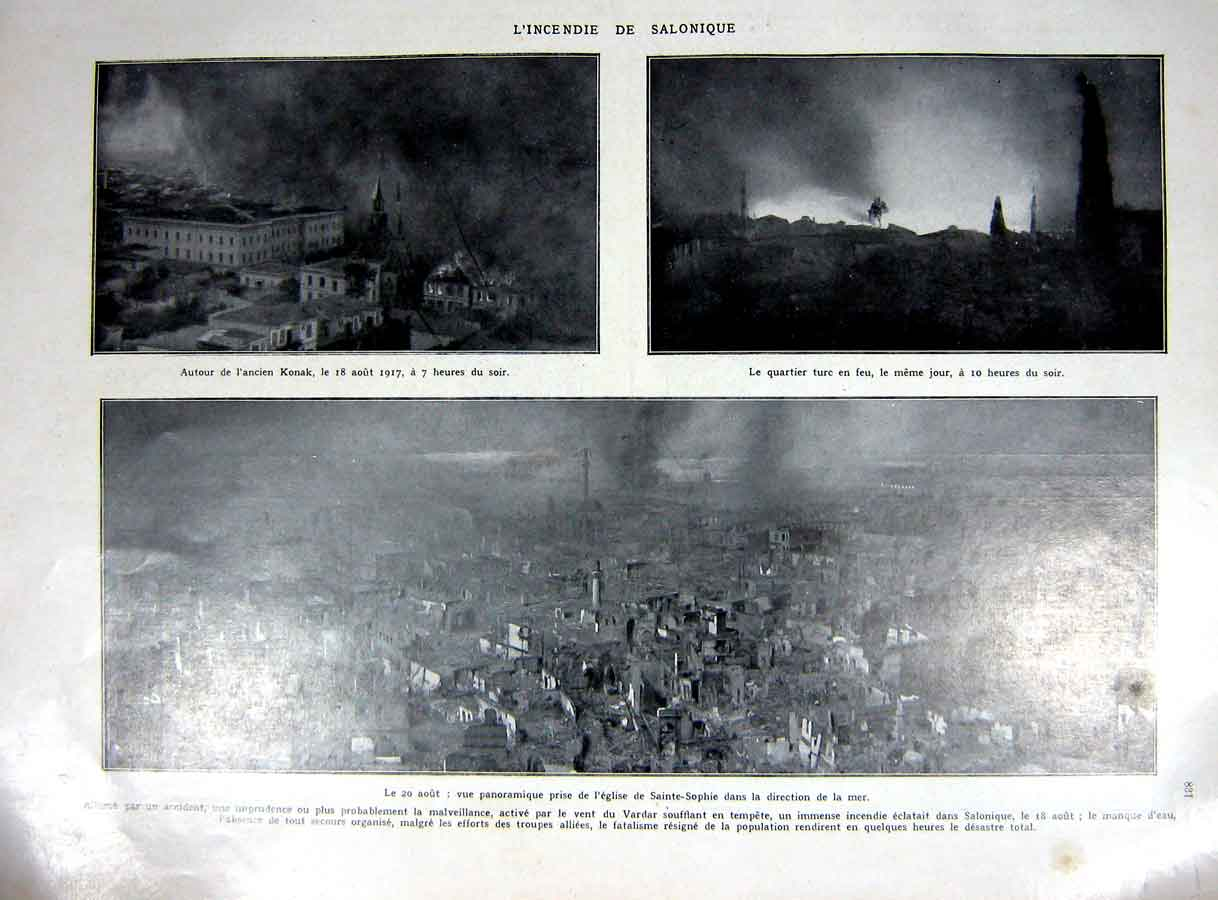 [Print Salonica Fire Ww1 Oriental Front War Ochrida 1927 221Re253 Old Original]