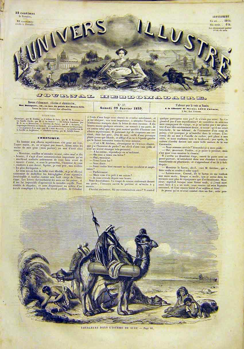 Print Suez Isthme Desert Camel French 1859 66Lun0 Old Original