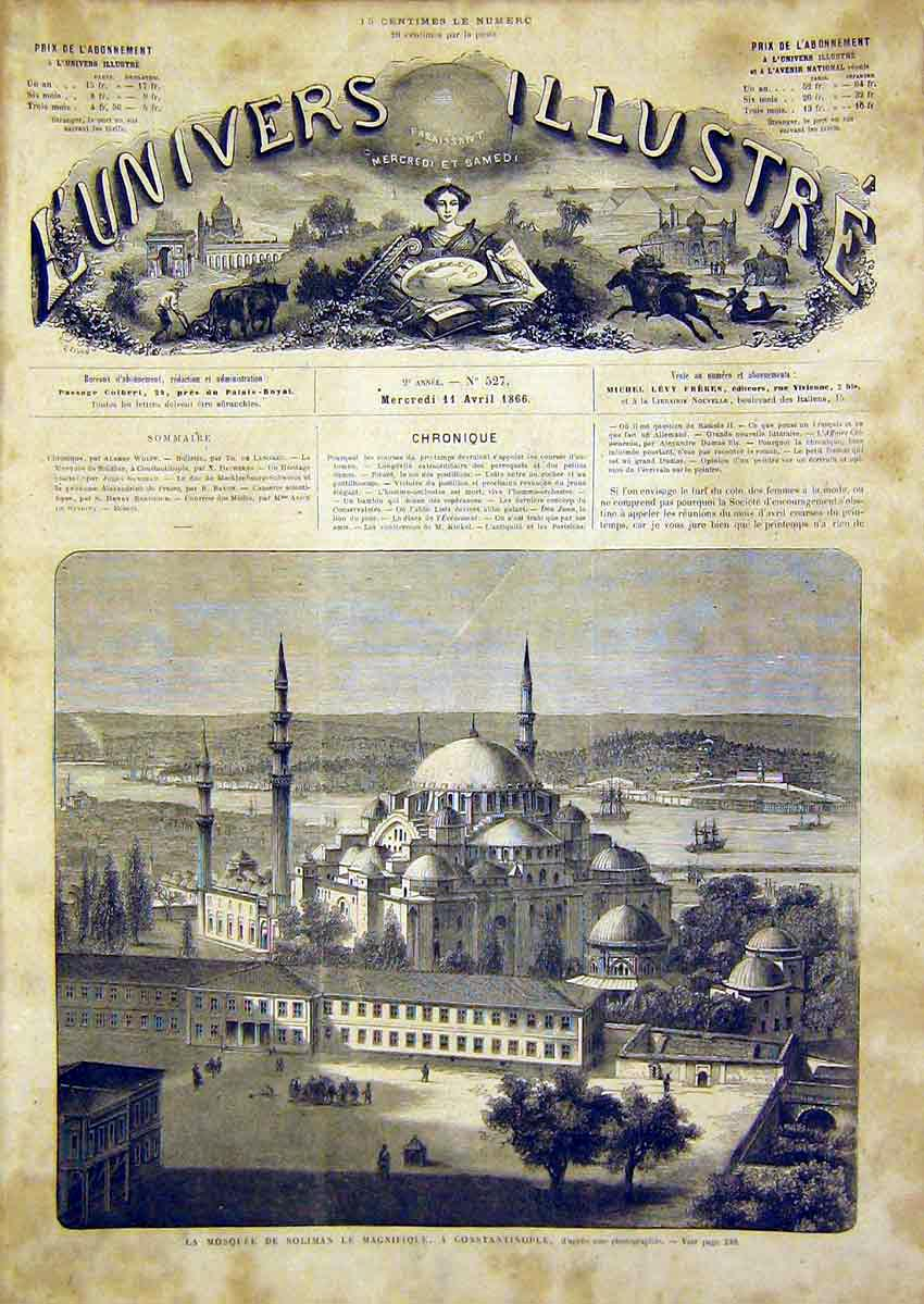 Print Mosque Soliman Constantinople French 1866 26Lun0 Old Original