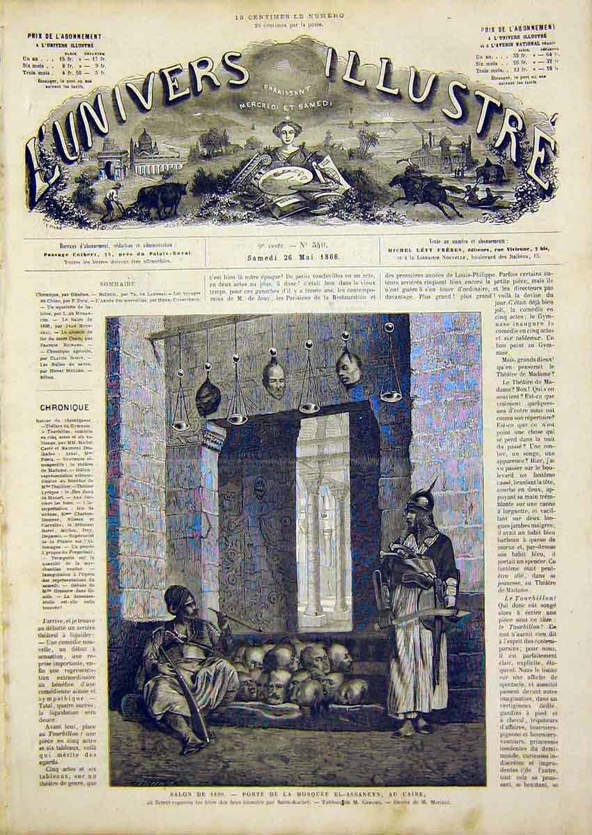 Print Mosque Cairo El-Assaneyn French 1866 Africa 30Lun0 Old Original