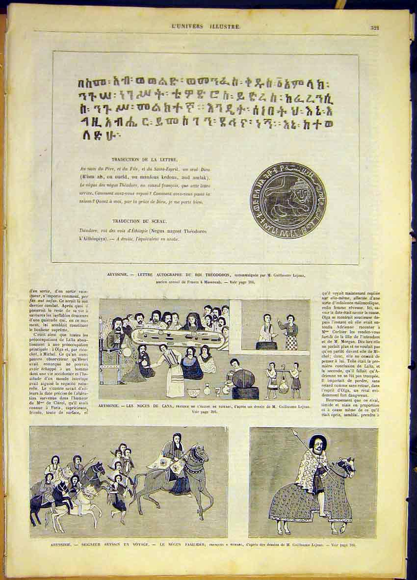 Print Letter Abyssinia Seal Pictures Fresco French 1868 21Lun0 Old Original