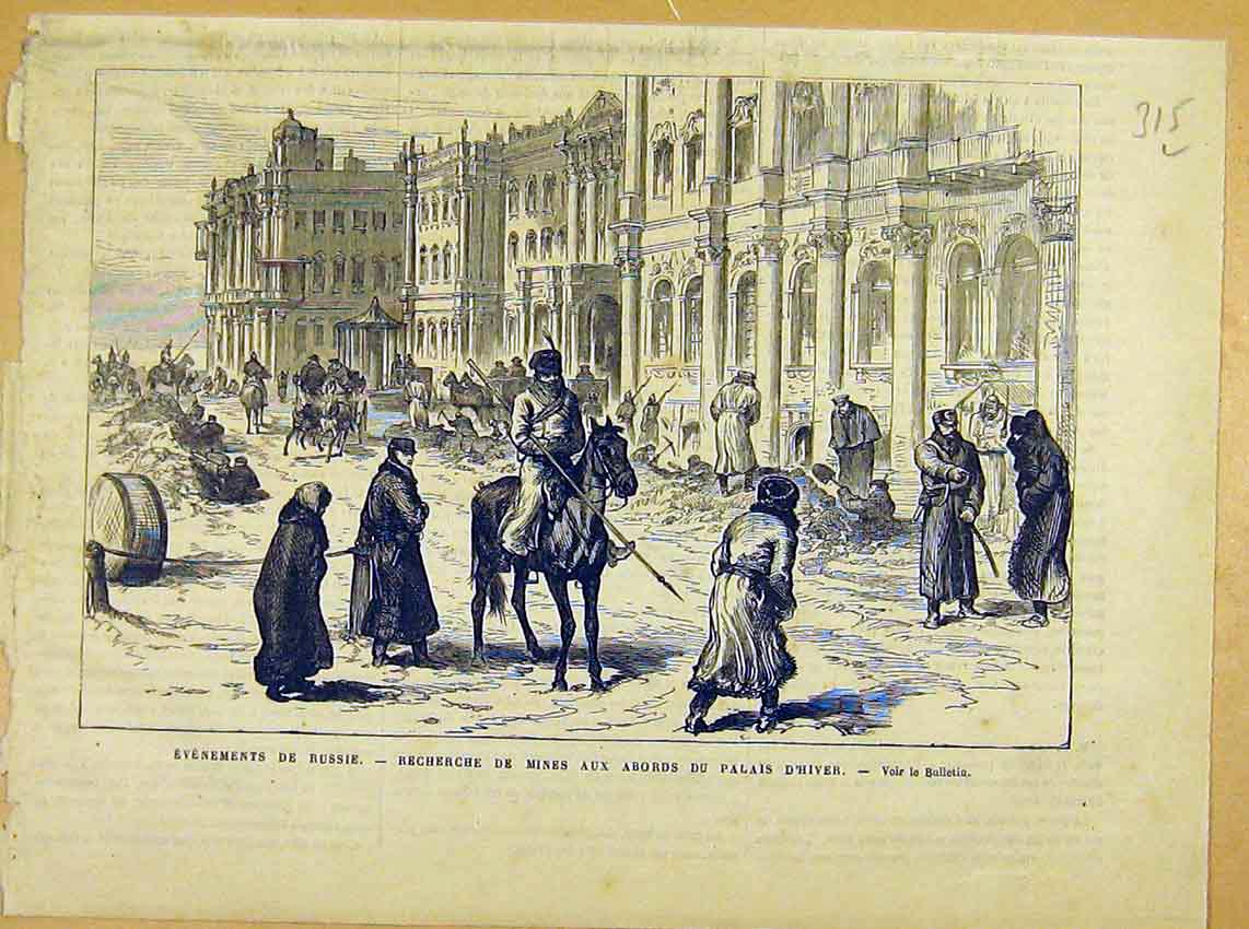Print Russia Land-Mines Winter Palace War French 1881 15Llun0 Old Original