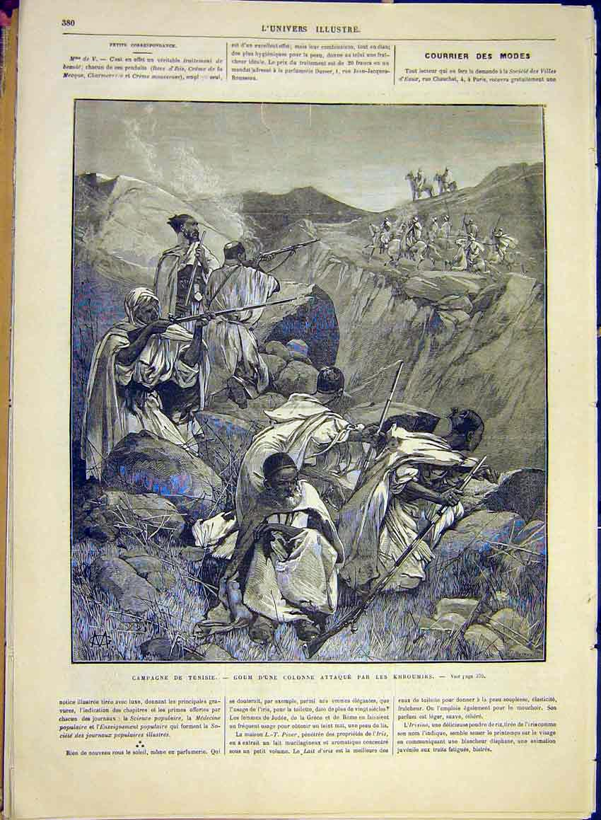 Print Tunisia War Goum Khroumirs Attack Troops 1881 80Lun0 Old Original