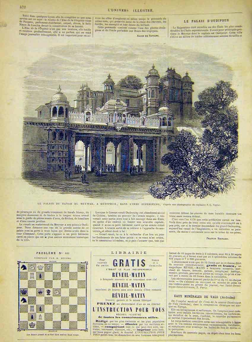 Print Palace Ranah Meywar Oudipour India French 1868 72Lun1 Old Original