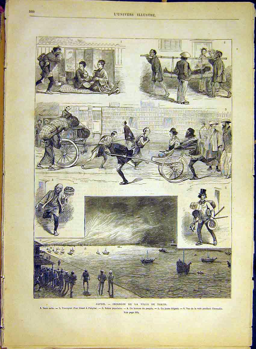Print Japan Sketches Fire Tokyo Hospital French 1880 00Lun1 Old Original