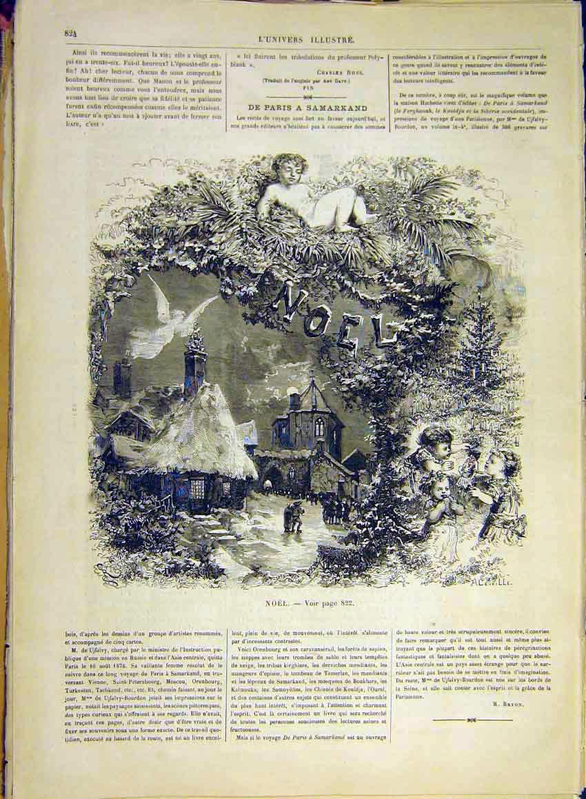 Print Christmas Noel Church Leveille Sketch French 1880 24Lun1 Old Original