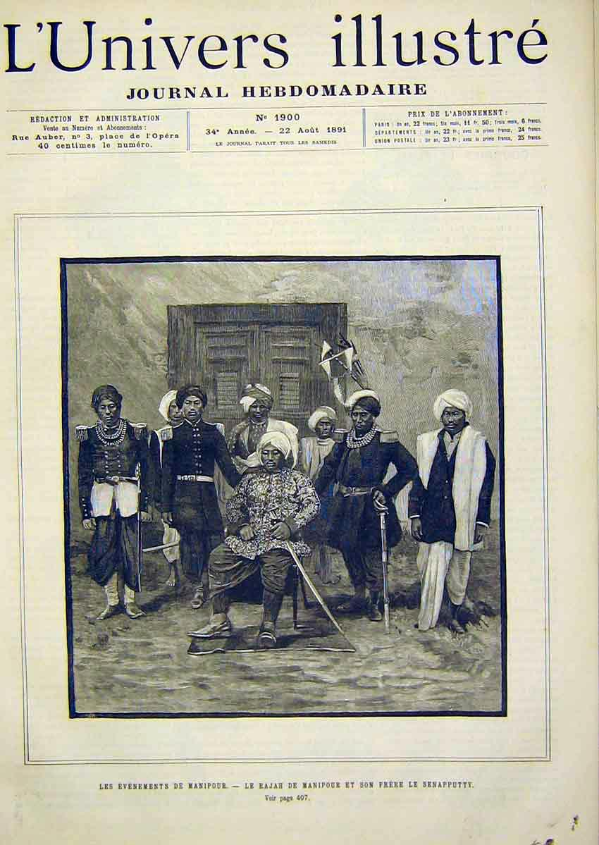 Print Manipour Rajah Senaputty India Portrait 1891 06Lun1 Old Original