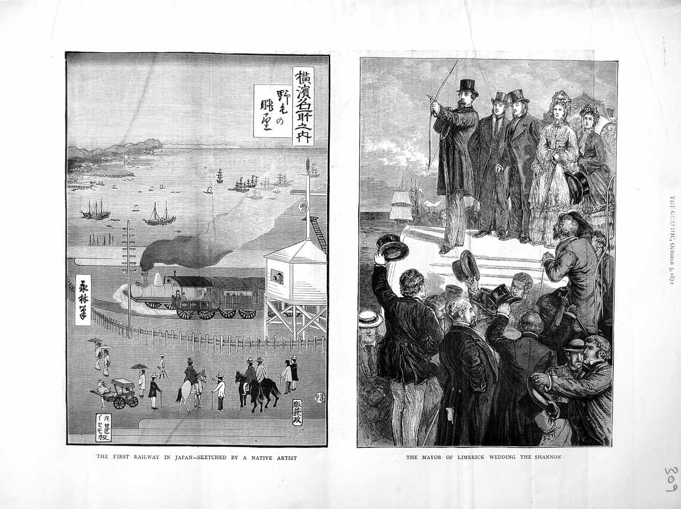 Print 1872 Railway Japan Mayor Limerick River Shannon Wedding  Old Original