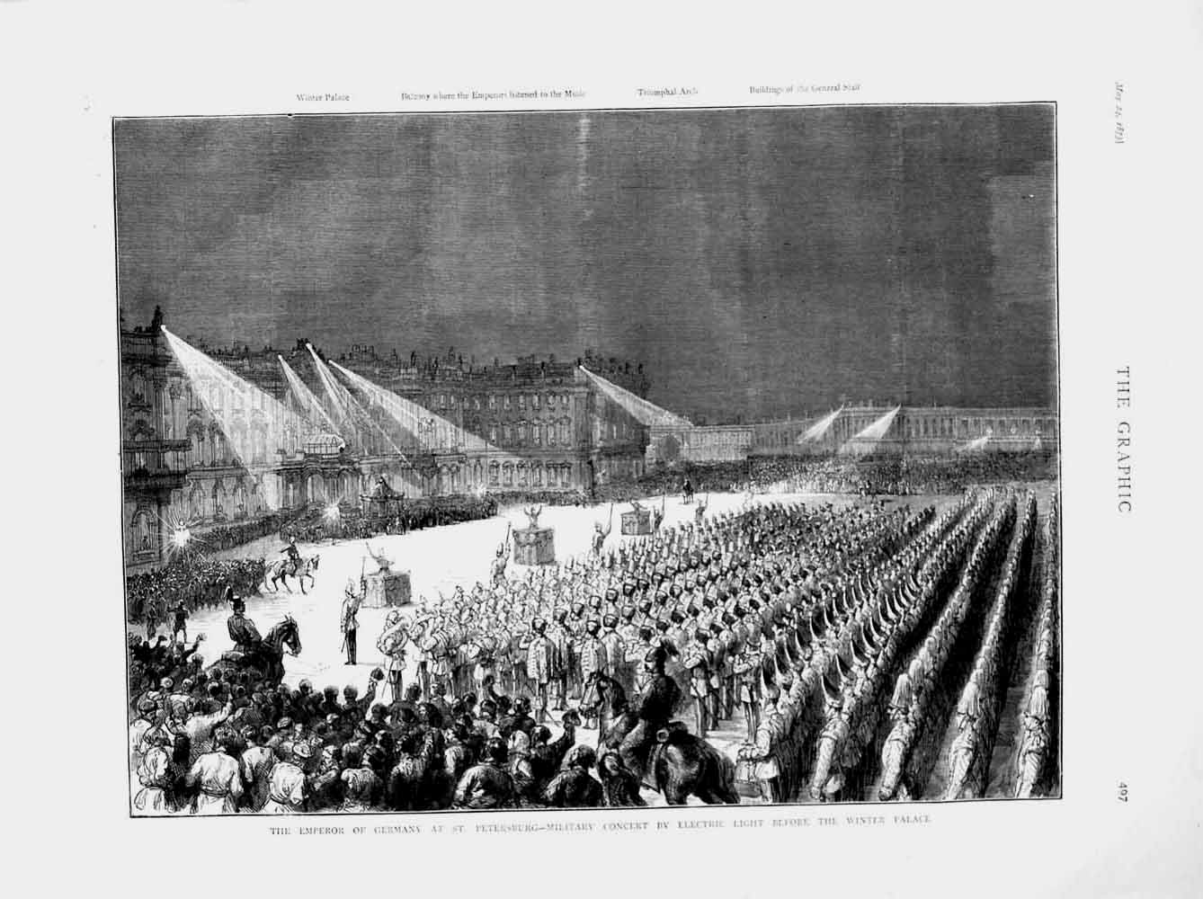 [Print 1873 Emperor Germany Petersburg Military Concert Palace  Old Original]