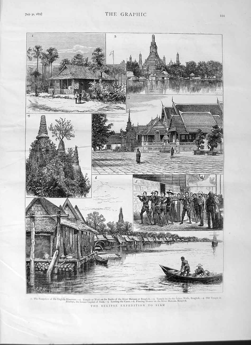 [Print 1875 Eclipse Expedition Siam Temple Watt Meinam Bangkok  Old Original]