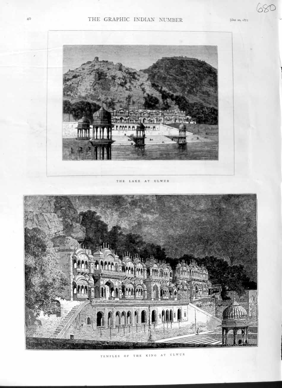 [Print 1875 Lake Ulwur India Temples King Architecture 680M112 Old Original]