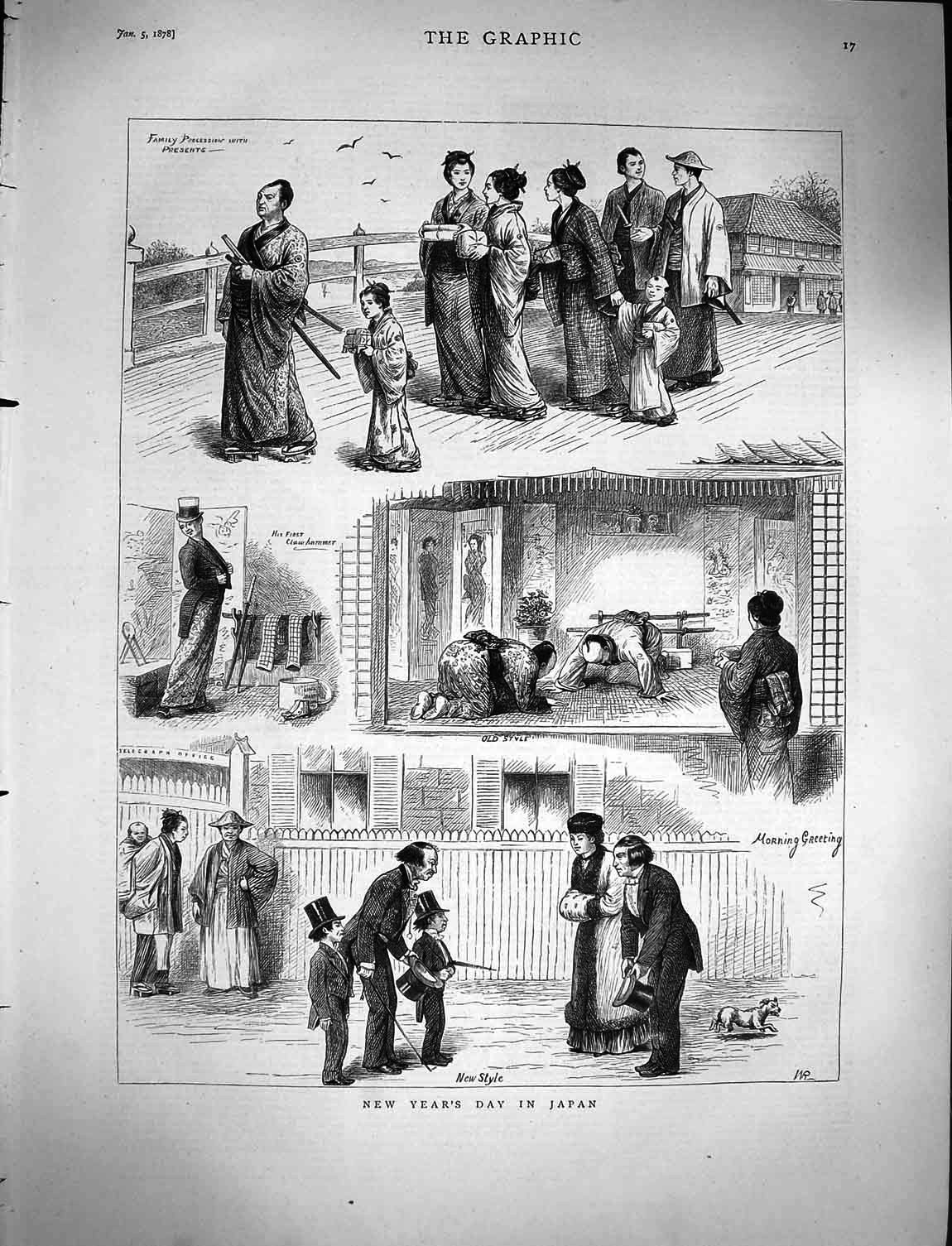 [Print 1878 New Year'S Day Japan Japanese Costumes People 017M117 Old Original]