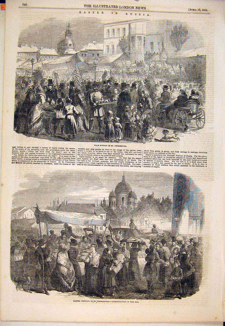 Print Palm Sunday St Petersburg Easter Russia Festival Egg 40Maa0 Old Original