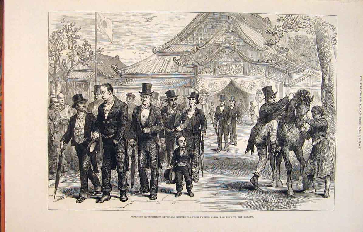 Print Japanese Government Officials Mikado Japan 1877 17Maa0 Old Original