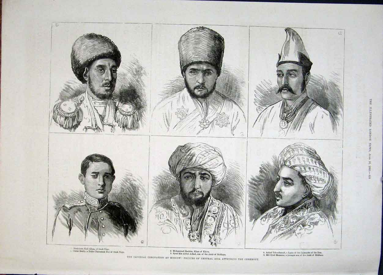 Print Portrait Princes Asia Asian Ceremony Moscow Russia 1883 16Maa0 Old Original