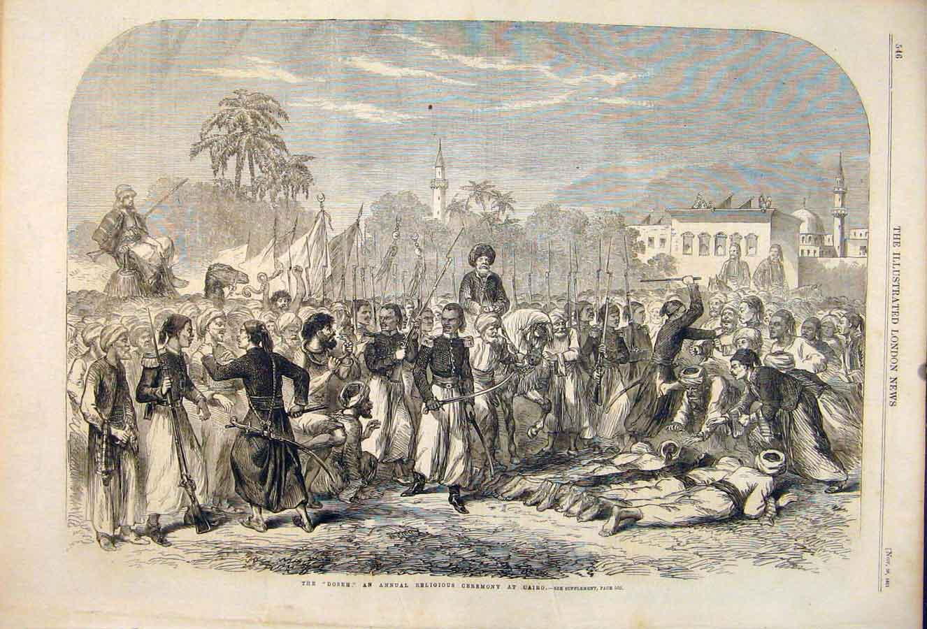 Print Doseh Religious Ceremony Cairo Egypt Africa 1861 46Maa1 Old Original